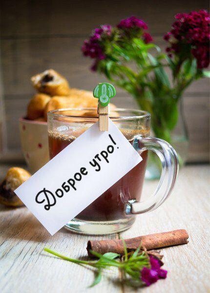 Un délicieux petit-déjeuner vous chargera d'humeur et d'énergie pendant toute la journée.
